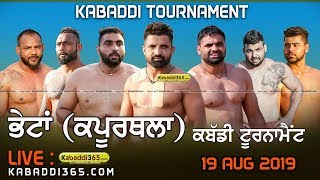 🔴 [Live] Bhetan (Kapurthala) Kabaddi Tournament 19 Aug 2019