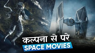 Best science fiction Hollywood movie in Hindi Dubbing | Full Action Full Adventure | sci fi hindi