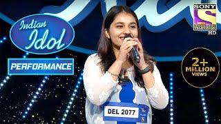 Judges ने Tanistha Puri के साथ की मस्ती | Indian Idol Season 12