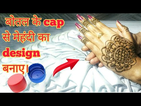 Mehndi design for beginners| easy and beautiful design of heena (mehndi)| design for right hand