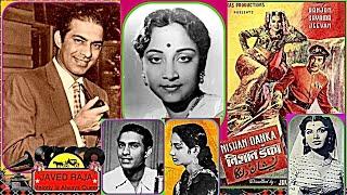 TALAT Mehmood & GEETA Roy-Film-NISHAN DANKA-(1952)-Sham Suhani,Nadi Ke Kinare-([ TRIBUTE ]