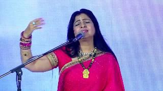 Gitanjali Rai | Unconditional Love | Kamakshi Rai