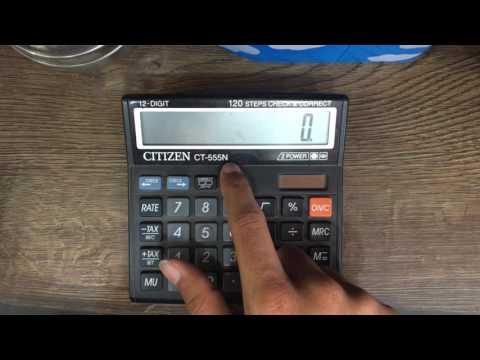 New GST calculator