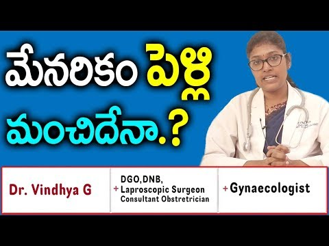 మేనరికం పెళ్లి మంచిదేనా? | Is Good to Having Menarikam Marriage ? | Consanguineous Marriages Telugu