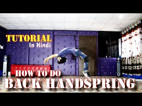 Learn How To Do Back Handspring ( Backflip ) Tutorial in Hindi | Step by Step | Ajay Poptron