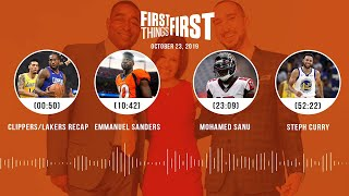 First Things First Audio Podcast(10.23.19)Cris Carter, Nick Wright, Jenna Wolfe | FIRST THINGS FIRST