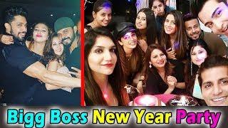 बिग बॉस ने दी नए साल की पार्टी । New Year Party For Bigg Boss 12 Contestants