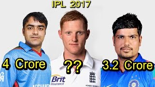 Top 10 Most Expensive Players From IPL-2017
