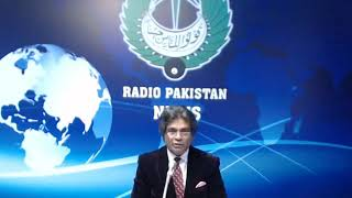 Radio Pakistan News Bulletin 05 PM  (05-12-2019)