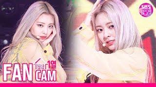Download [안방1열 직캠4K] 있지 유나 'ICY' (ITZY YUNA Fancam)ㅣ@SBS Inkigayo 2019.8.18 Video