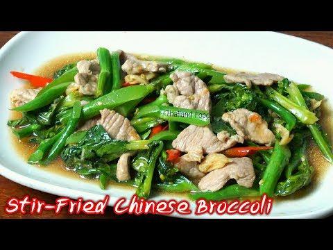 Thai Foods | Stir-Fried Chinese Broccoli with pork