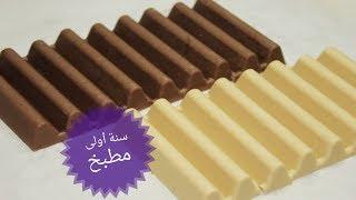 #x202b;شوكولاتة السعادة الداكنة و الفاتحة بطعم رائع للمساعدة على تحسين الحالة المزاجية#x202c;lrm;
