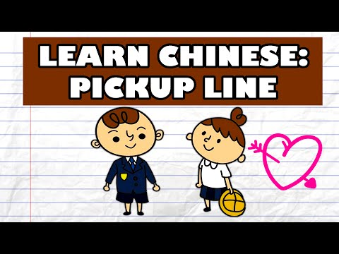 Meet Asian Girls in China- Pickup Line Learn Mandarin (Chinese) with Cantonese