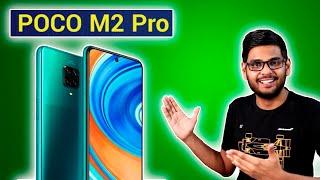 Poco M2 Pro Rebranded Redmi Note 9 Pro!