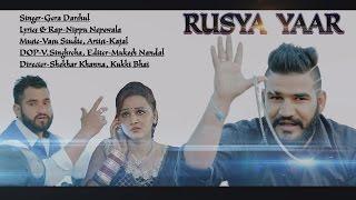Rusya Yaar || Nippu Nepewala New Song || Gora Darshul || Lattest Haryanvi Song 2016 || NDJ Music