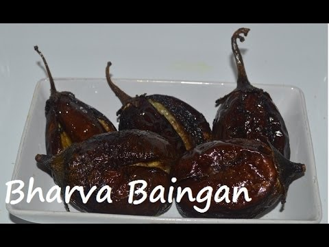 Bharva Baingan Punjabi Dish Recipe. Stuffed eggplant video by Chawla's Kitchen