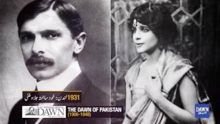 Dawn of Pakistan - Episode 4