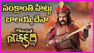 Gautamiputra Satakarni Movie Will Be A Blockbuster Hit ? | Balakrishna | Shriya | Krish