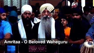 Amritaa - O Beloved Waheguru | Bhai Manjeet Singh Glasgow | Akj Latest Kirtan
