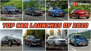 यह हैं 2020 की टॉप कार लॉन्च   Top Car Launches Of 2020   हिंदी में   CarDekho.com