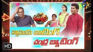 Extra Jabardasth | 16th August 2019 | Full Episode | ETV Telugu