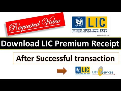 How to download LIC premium Payment Receipt Online !! In laptop/PC and Mobile app