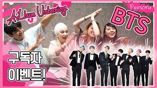 Download 어데이 - BTS (방탄소년단) PERSONA' Album Unboxing / BTS album GIVE AWAY Video