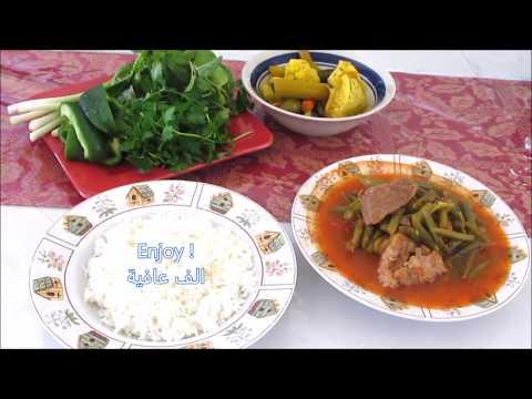 Iraqi Green Bean and Meat Stew / مرقة الفاصوليا الخضراء / #Recipe293CFF / #cffrecipes