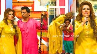 Vicky Kodu and Amjad Rana with Khubsurat Kaif | Stage Drama Dil Deke Dekho | Comedy Clip 2020