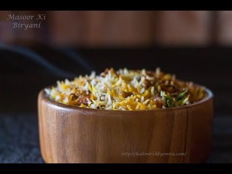 Masoor Biryani-Akkha Masoor ki Biryani-Spicy Veg Biryani -Easy Biryani recipe by Chef Smita