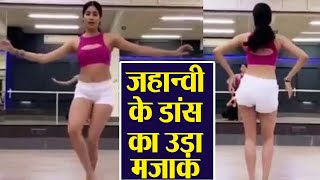 Jhanvi Kapoor's fans make fun of her Belly Dance; Here's why   FilmiBeat