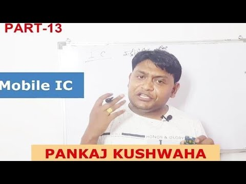 ONLINE MOBILE REPAIRING COURSE PART-13