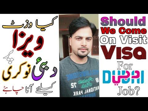 Should We Come On Visit Visa For Dubai Job ?   Without Money Visit   Online   By Mohsin Khan