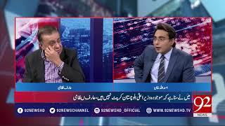 Ho Kya Raha Hai | Arif Nizami | Discussion On Quetta Blast |17 May 2018 | 92NewsHD