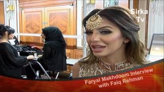Faryal Makhdoom Interview with Faiq Rehman