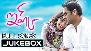 Ishq Telugu Movie Full Songs    Jukebox    Nithin, Nithya Menon