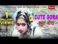 Saree Mein Patola Bhola Song Cute Gora Bholu Jassia Superton