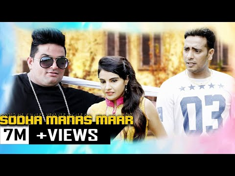 Xxx Mp4 Raju Punjabi New Songs 2017 Sodha Manas Maar Download Raju Punjabi Songs Gk Record 3gp Sex