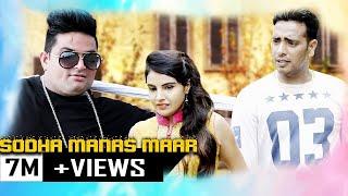 Raju Punjabi New Songs 2017   Sodha Manas Maar   Download Raju Punjabi Songs   Gk Record