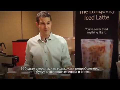 Makpal and Len Foley share Coconut-Mocha Dream VEGAN Elixir