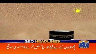 Geo Headlines - 12 PM 28-May-2017