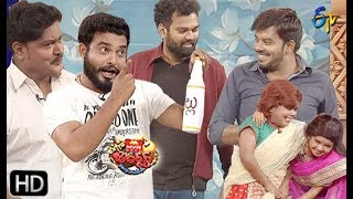 Extra Jabardasth | 29th March 2019 | Latest Promo