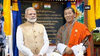 PM Modi, Bhutan PM inaugurate Mangdechhu hydroelectric power plant in Bhutan