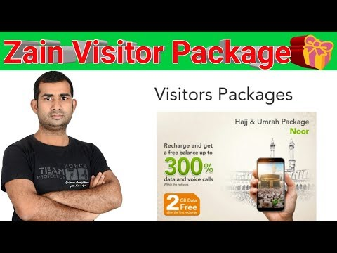 Zain New Visitor Package || 300% Bonus after Recharge any Card | Get Call,SMS,Internet Urdu/Hindi