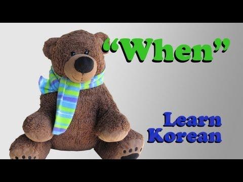 Learn Korean Ep. 33: