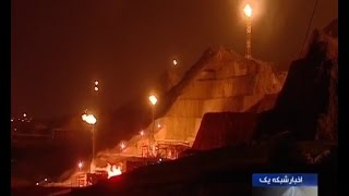 Iran made South Pars Gas condensate SPD 20 & SPD 24 Report سكوي گاز پارس جنوبي ايران