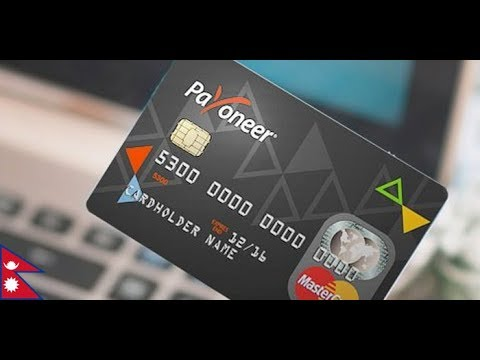 How to Create Payoneer Account in Nepal and Get Mastercard