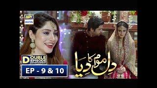 Dil Mom Ka Diya Episode 9 & 10 – 25th September 2018 - ARY Digital Drama