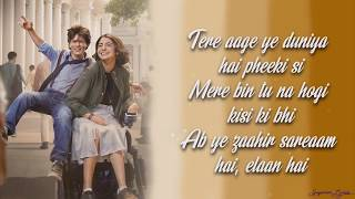 Mere Naam Tu - ZERO (Lyrics) | Shah Rukh Khan | Anushka Sharma | Abhay Jodhpurkar | Ajay-Atul