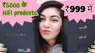 Vanity Cask November 2017 + Bvlgari Box FREE - High end Luxurious skin care | JSuper Kaur